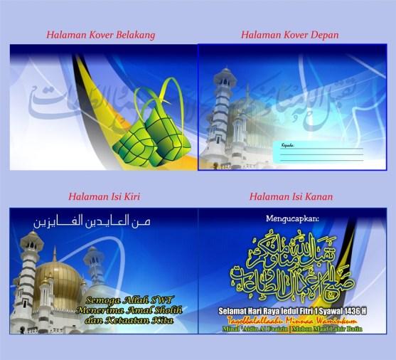 5 Contoh Desain Kartu Lebaran 1436 2015 Free Download - Kartu Ucapan Selamat Lebaran Idul Fitri 1436 h 2015 - 02