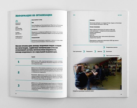 Contoh Gambar Desain Laporan Tahunan - Laporan-Tahunan-oleh-Yulia-Razumovsk