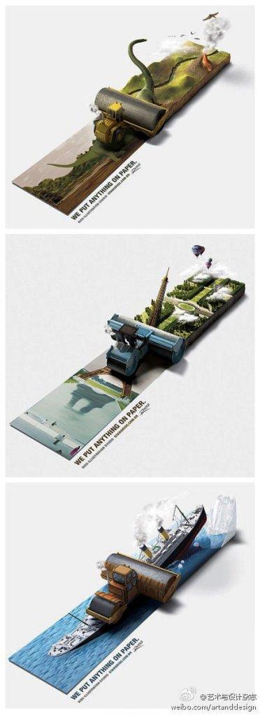 33 Contoh Poster Adiwiyata Go Green Lingkungan Hidup Hijau - We put anything on paper