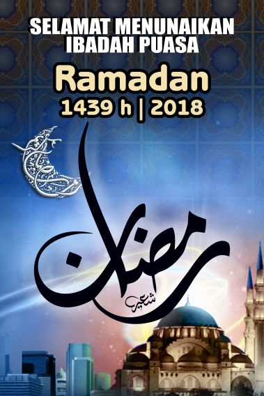 Banner Spanduk Ramadan 1439h 2018 Free Download Vector PDF Jpg HD