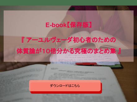 E-book画像