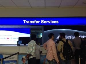 コロンボ空港のトランスファーカウンター