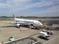 ⑥スリランカ航空でトリバンドラム行きの航空券を購入する。