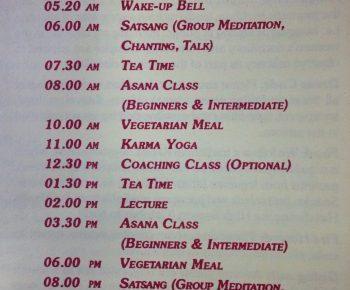 シヴァナンダヨガアシュラムのスケジュール
