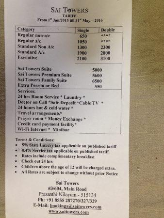 サイタワーホテルの宿泊費