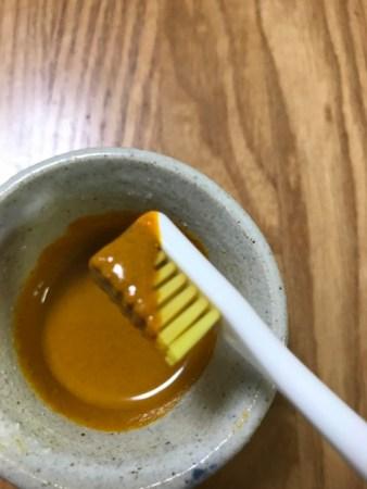 ターメリック歯磨き