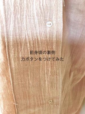 手作りパジャマ パターン