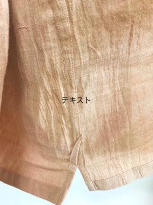 パジャマの縫い方
