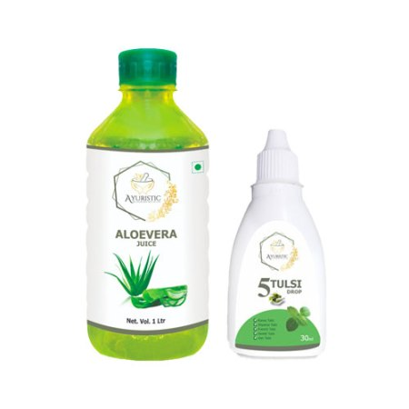 Complete Skin Care Combo