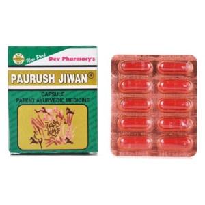 paurush jiwan capsules