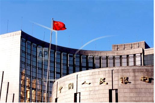 The People's Bank of China has cut the requirement to zero for some forward FX.