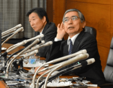 Bank of Japan monetary policy announcement due September 19