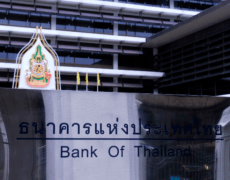 Bank of Thailand says that it is to ease capital outflow rules further