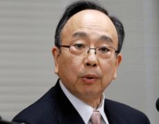 Japanese economy is expanding moderately