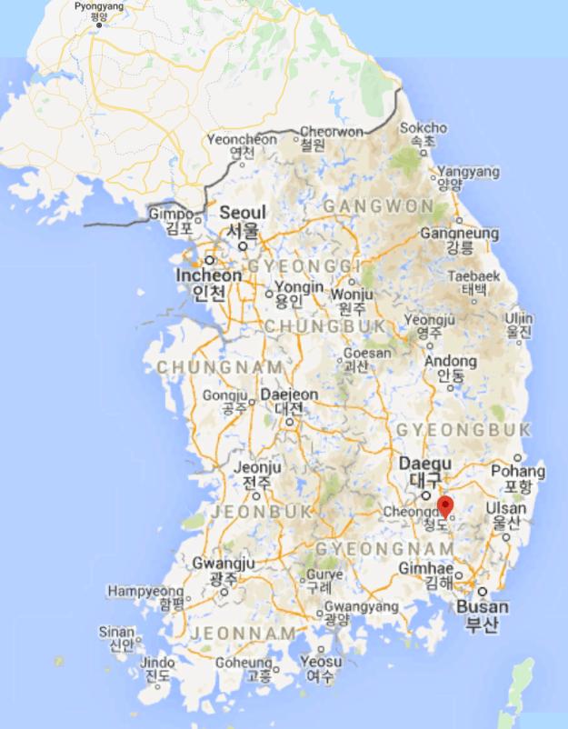 South Korea has declared Daegu and Cheongdo
