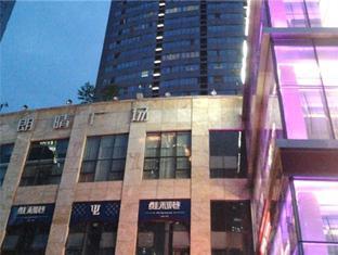 Book Chongqing Langwan Apartment Hotel Shaoniangong Branch