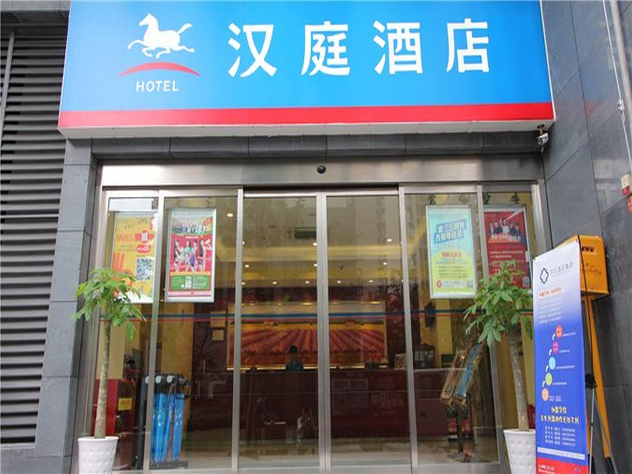 احجز في Hanting Universiy Town مع تجو ل احجز الآن بأفضل