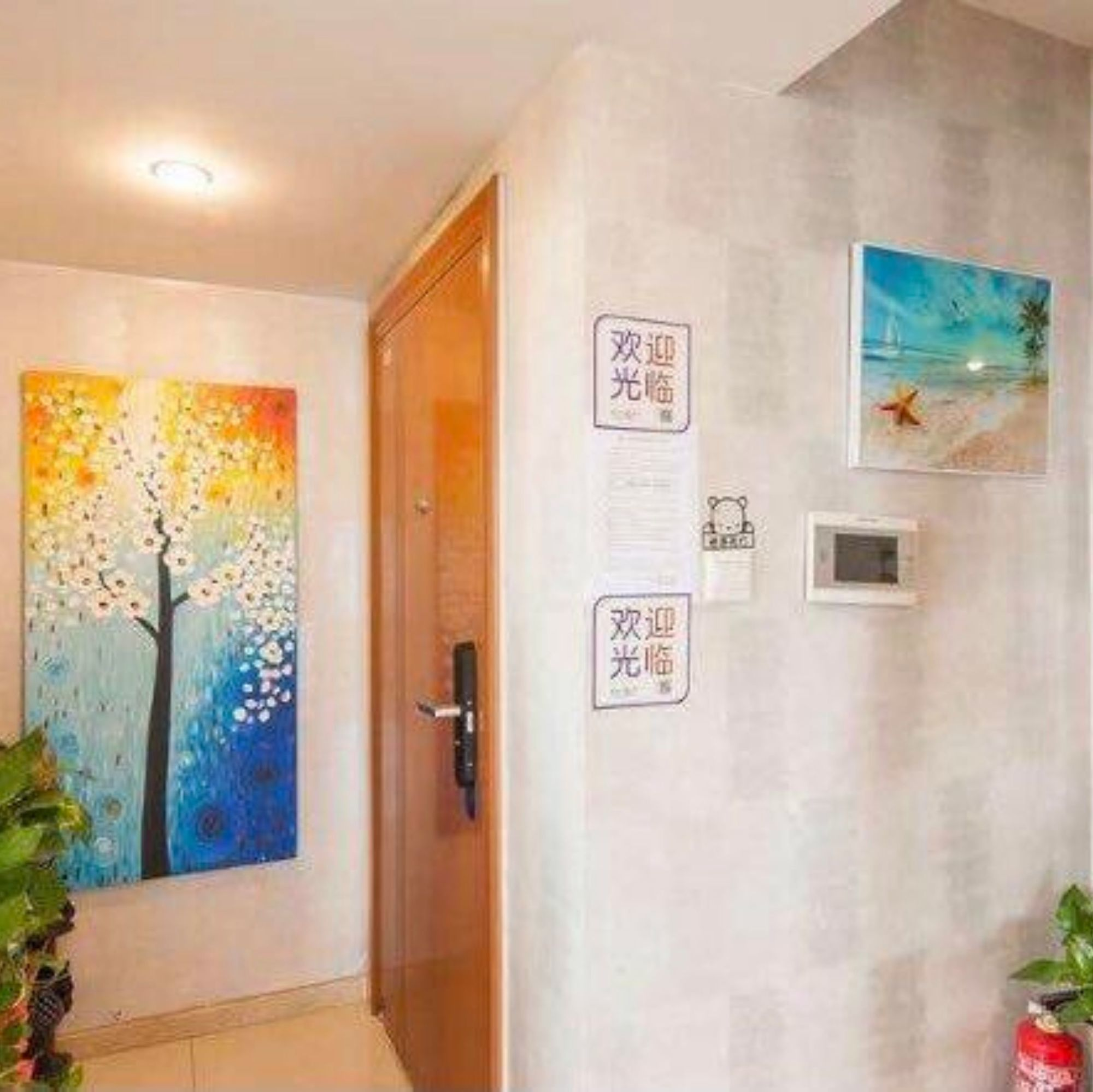 Book Tianjin Ms Ling S Youth Hostel With Tajawal Book Now