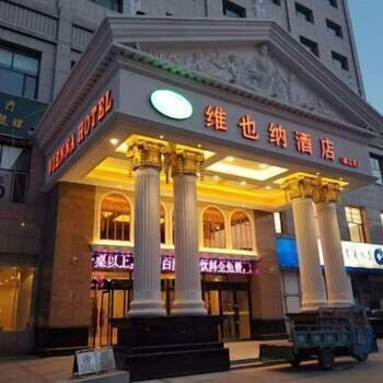 Book Vienna Hotel With Tajawal Book Now At Best Low Prices