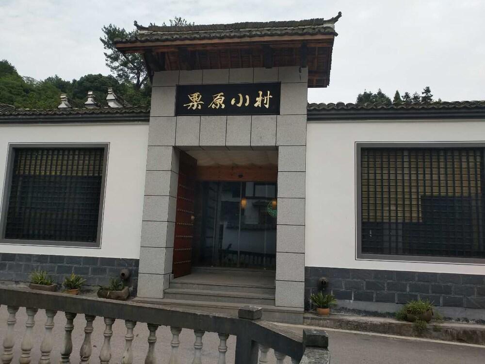 Hotels Chun An China Hotels In Chun An Hotels Booking