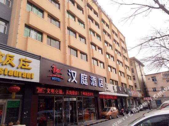 Hotels Airport Taiyuan Wusu China Hotels Wusu Hotels