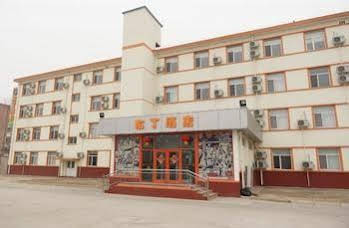 Book Pod Inn Langfang Normal College Branch With Tajawal