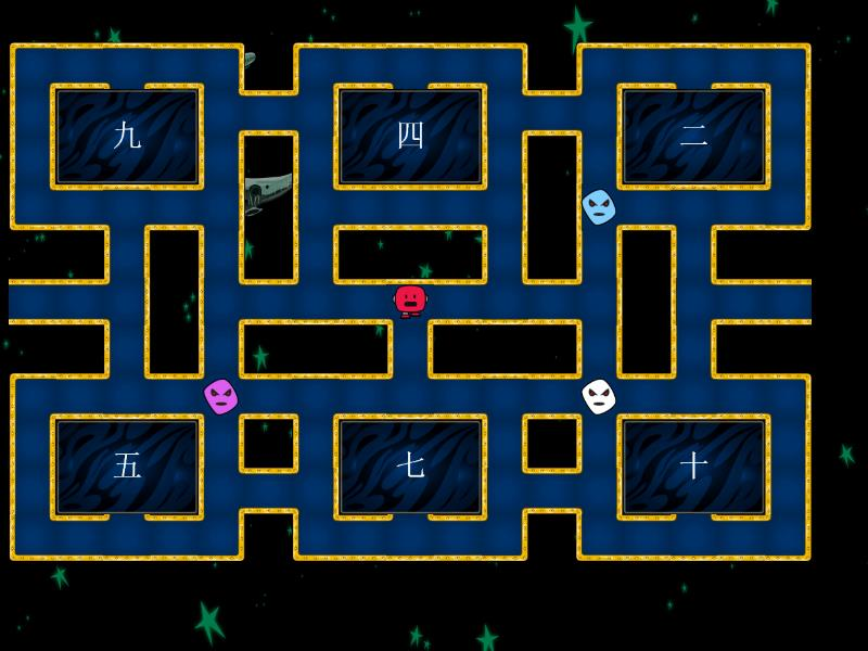 名稱迷宮 - Maze chase