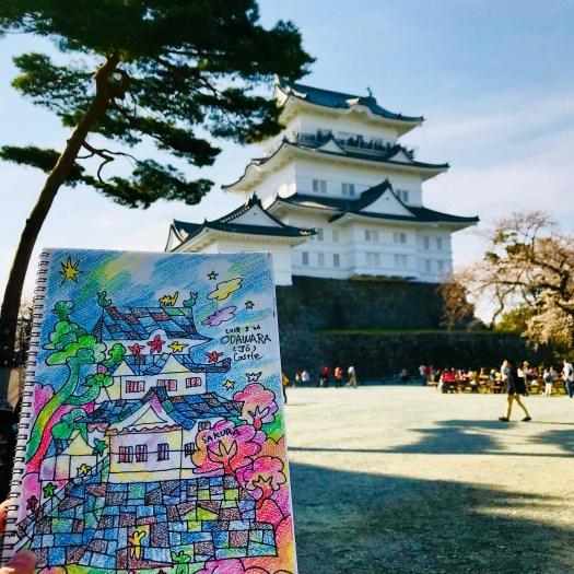 アートな散歩 小田原城スケッチ 麻布アトリエ ブログ