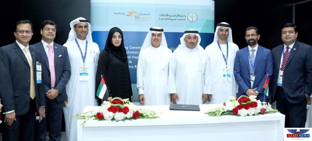 Dubai Land Department signs an agreement with Mashreq Bank for the 'Tarweej' Real Estate Promotion Initiative