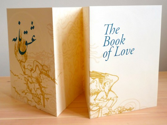 Ishqnama / The Book of Love