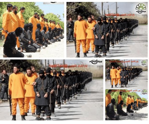 جيش الاسلام