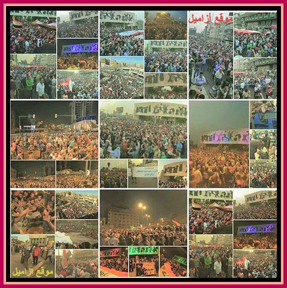 تظاهرة ساحة التحرير-بغداد 31 تموز 2015