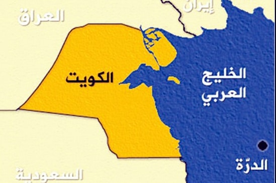 خريطة حقل الدرة، الكويت.bmp
