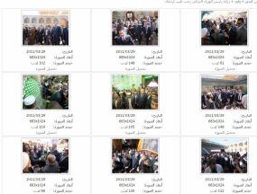 """الصور من موقع """"شبكة الإمام علي"""""""