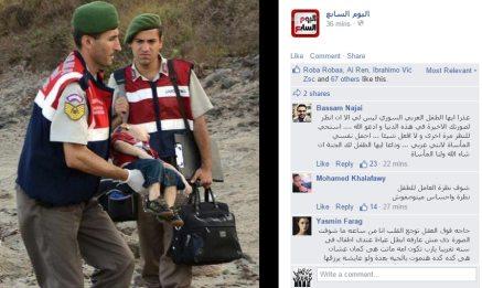 طفل سوري 9-2-2015 3-35-52 PM.bmp