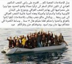 ناشط عراقي يطالب العبادي بتقديم تذاكر مجانية للعراقيين كي يهاجروا