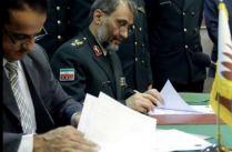 قطر ايران، توقيع اتفاقية بين ايران وقطر 472x310.bmp