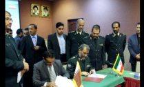 قطر ايران، توقيع اتفاقية بين ايران وقطر 499x302.bmp