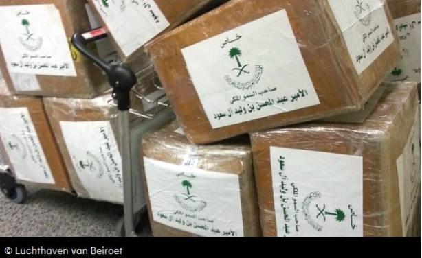 مخدرات، الأمير السعودي عبدالله بن وليد بن عبد العزيز، بيروت 619x380.bmp