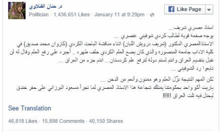 حنان، العلم الكردي 457x275.bmp