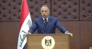 الكاظمي رئيس وزراء العراق
