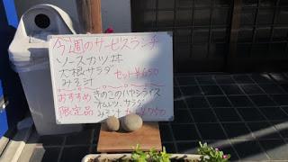 和楽路(わらじ)ホワイトボード
