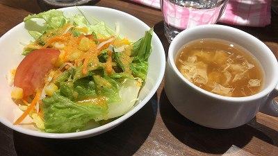 『バンビーナ』サラダ&スープ