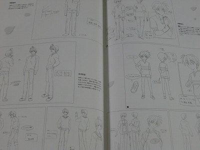 JAPAN Kyoto Animation,Key Official Art Guide Book