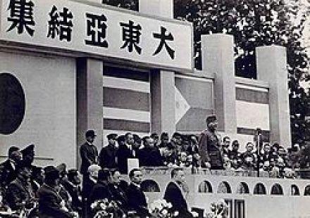 subhas_chandra_1943_tokyo