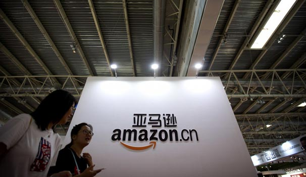 amazon closes its doors to china