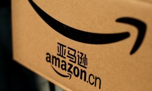 amazon in china