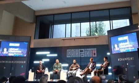 Ներկայացվել է Հայաստանի բլոկչեյն պոտենցիալը