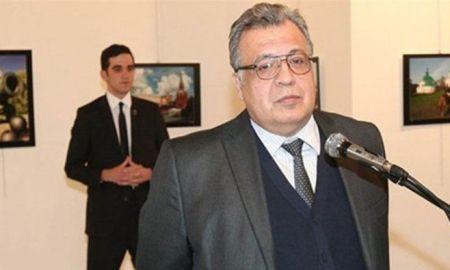 Թուրքիայում կրկին հետաձգվեց ՌԴ նախկին դեսպանի սպանության գործով դատավարությունը