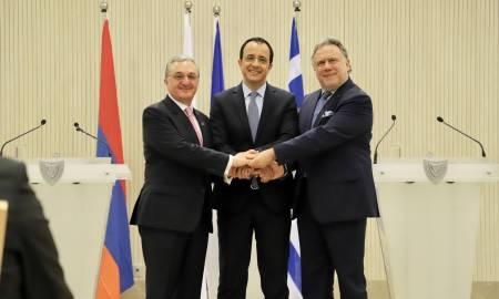 Կիպրոսի, Հայաստանի և Հունաստանի միջև կայացած եռակողմ նախարարական հանդիպման համատեղ հայտարարություն
